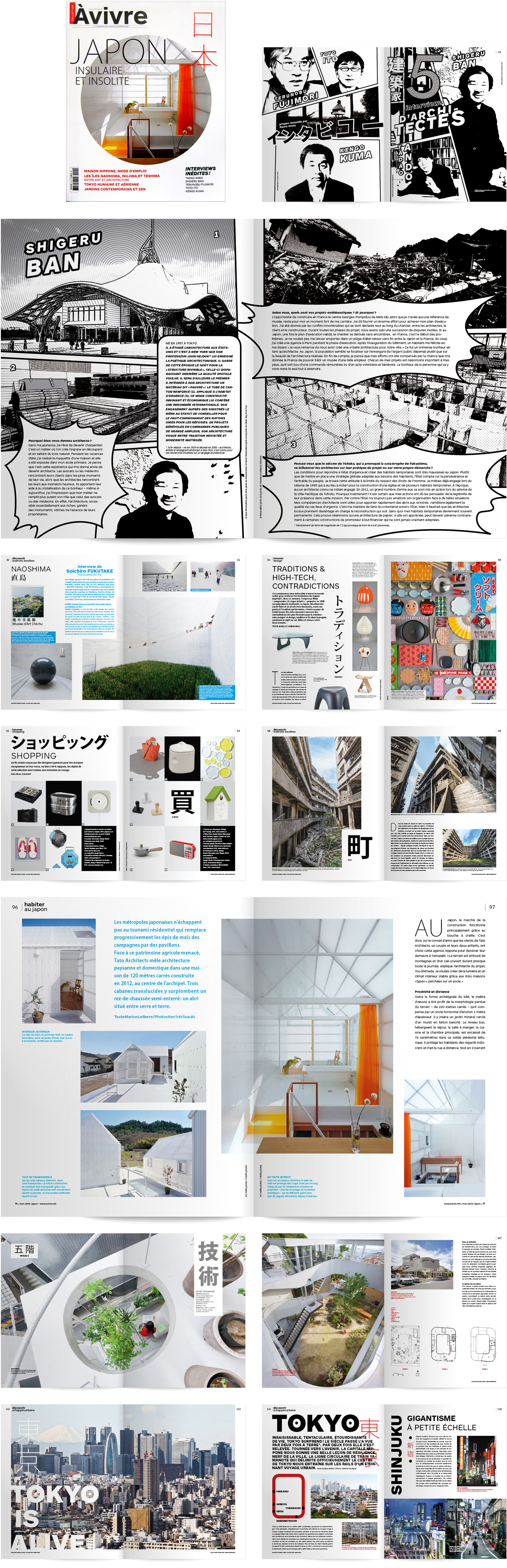développé du magazine Architectures à vivre Collection Japon
